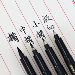 Setaria - 科学毛笔