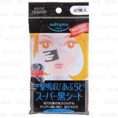 Kose - Softymo Oil Free Black Sheet
