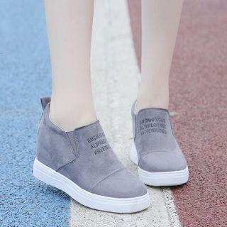 Artiz - 內增高輕便鞋