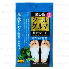HADA RiKi - Hot Gelma Foot Pad Healer 2 pcs