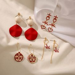 Gold Beam - Red Alloy Dangle Earring (various designs)