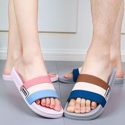 Aisifin - 條紋家居拖鞋
