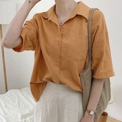 Hello sweety - Pocket-Front Short-Sleeve Shirt
