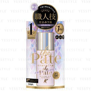 SANA - Pore Putty The Pate Prevention Base SPF 50+ PA++++ 25ml