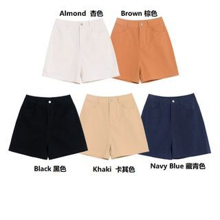 Heynew - Plain Wide-Leg Shorts