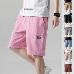 Bay Go Mall - Wide-Leg Shorts