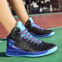 WeWolf - Platform High-Top Sneakers