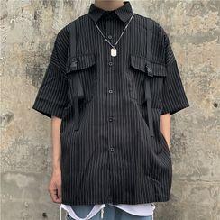 Koiyua - Elbow-Sleeve Striped Shirt