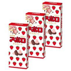 meiji - Apollo Strawberry Chocolate (3 packs)