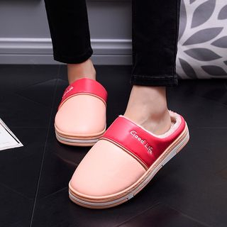 Aisifin - Couple Matching Two Tone Home Slippers