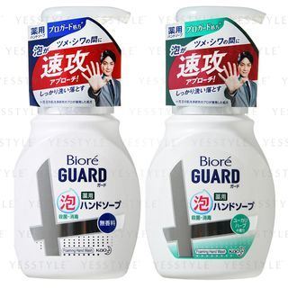 Kao - Biore Guard Foaming Hand Wash - 2 Types