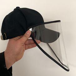 LANWO - 纯色棒球帽连面罩