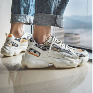 Chaoqi - Printed Platform Sneakers