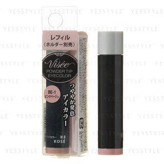 Kose - Visee Powder Tip Eyecolor - 8 Types