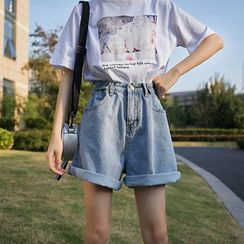 Denimot - Wide-Leg Denim Shorts