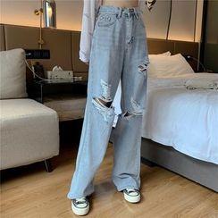 Dear Yours - Distressed High-Waist Wide-Leg Jeans