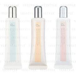 Shiseido - D Program Skincare Base CC SPF 20 PA+++ 25g - 3 Types