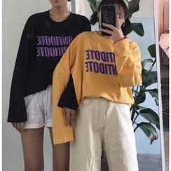 Cattie - Boxy Long-Sleeve Print T-Shirt