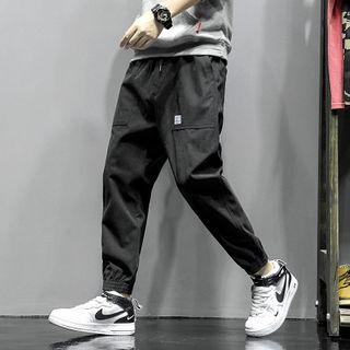 Denimic - 哈伦运动裤