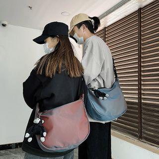 Carryme - Gradient Crossbody Bag