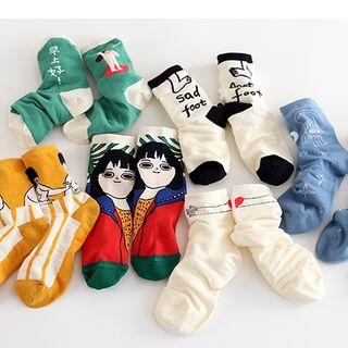 Cottonet - Print Socks (Various Designs)