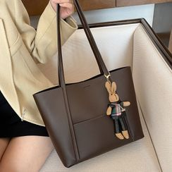 Road to Love - Plain Faux Leather Tote Bag
