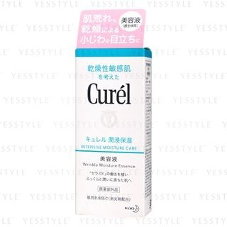 Kao - Curel Intensive Moisture Care Wrinkle Moisture Essence