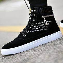 Rizmond - Lettering Platform High-Top Sandals