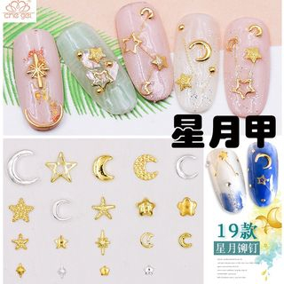 Gliton - Nail Art Decoration (various designs)