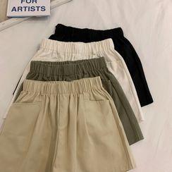Sisyphi(シシピ) - Plain Shorts