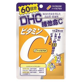 DHC Health & Supplement - Vitamin C Capsule (60 Day)