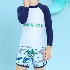 Roseate - Kids Swim Top / Shorts / Pants / Set