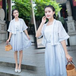 Pinocle - Elbow-Sleeve Traditional Chinese Costume Set