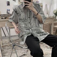 Mr. Wordy - Printed Elbow-Sleeve Shirt