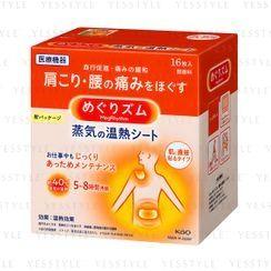 花王 - MegRhythm 蒸气温热纾缓贴 直贴肌肤 16 片