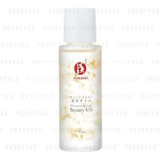 Makanai Cosmetics - Moisturizing Gold Beauty Oil Yuzu