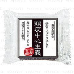 KIKUBOSHI - Scalp Centralism Scalp Soap
