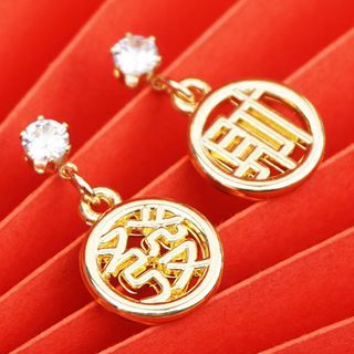 Cv Plus Design - Chinese Characters Rhinestone Asymmetrical Drop Earring