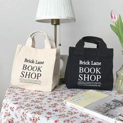 Bumblewiz - Lettering Canvas Lunch Box  Bag