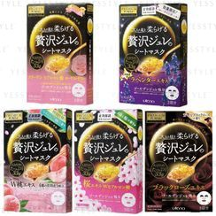 Utena - Premium Puresa Golden Jelly Mask Limited Edition 3 pcs - 5 Types