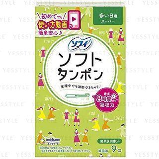 Unicharm - Sofy Soft Tampons Super
