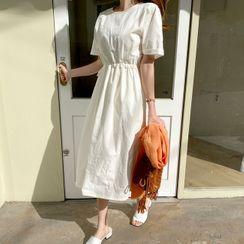 Cherryville - Drawstring-Waist Linen Blend Dress