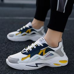 Redrunner - Color Panel Athletic Sneakers
