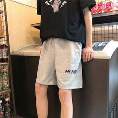 DuckleBeam - Plain Printed Letter Shorts