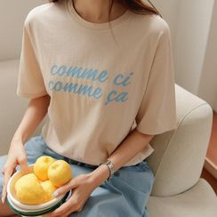 JUSTONE - Letter-Printed Cotton T-Shirt