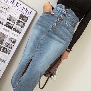 DABAGIRL - Buttoned Tapered Long Denim Skirt