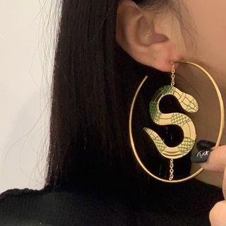 UNPACK - 蛇耳坠
