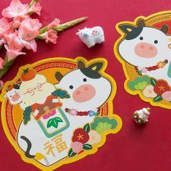 YUPIN - Lunar New Year Ox Door Decoration