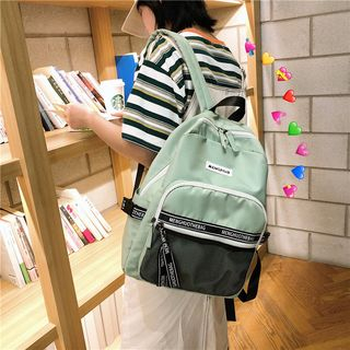 Buicase - Lettering Nylon Backpack