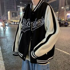 Ateso - Lettering Embroidered Baseball Jacket
